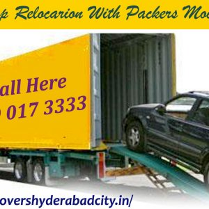 #PackersAndMoversHyderabad #PackersMoversinHyderabad #HouseholdShiftinginHyderabad #MoversAndPackersinHyderabad #Bike #Hyderabad #Car #Transportationi